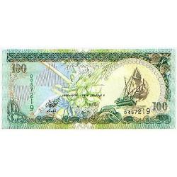 1995 - Maldives PIC 22a     100 Rufiyaa banknote
