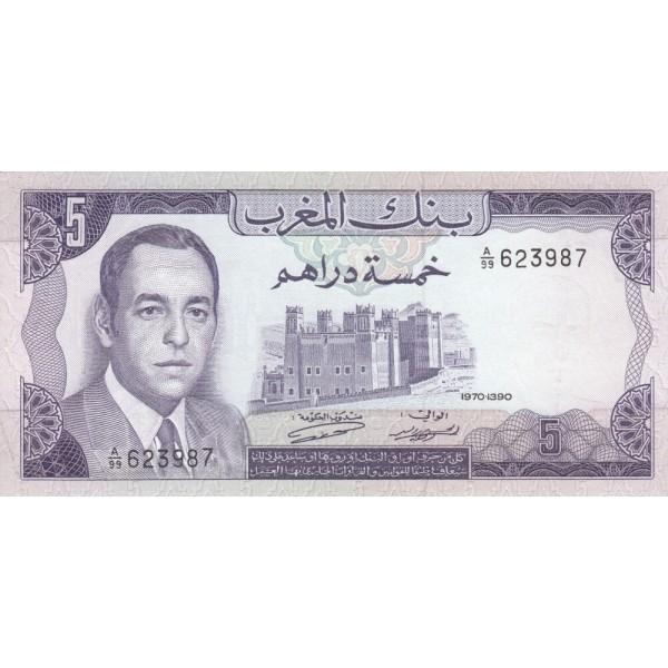 1970 - Marruecos pic 56a billete de 5 Dirhans