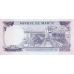 1970 - Morocco  Pic 56    5 Dirhans  banknote