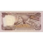 1985 - Marruecos pic 57b billete de 10 Dirhans