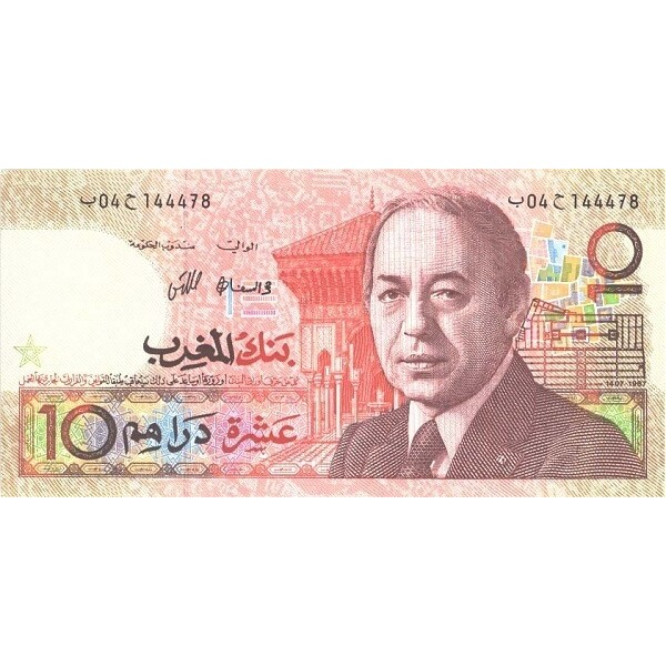 1987 - Morocco  Pic 60b 10 Dirhans  banknote