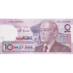 1991 - Morocco  Pic 63a 10 Dirhans  banknote