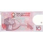 1991 - Marruecos pic 63a billete de 10 Dirhans
