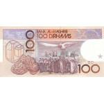 1987 - Marruecos pic 65a billete de 100 Dirhans