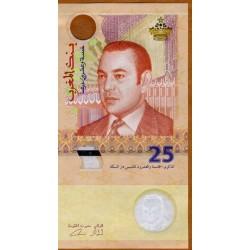 2012 - Morocco  Pic 73   25 Dirhans  banknote