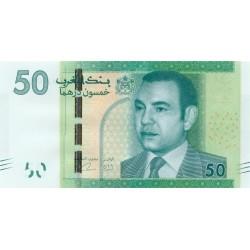 2012 - Morocco  Pic 75   50 Dirhans  banknote