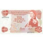 1967 - Mauricio Islas pic 31c billete de 10 Rupias