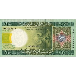 2004 - Mauritania  Pic  12a  500 Ouguiya banknote Specimen