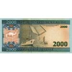 2004 - Mauritania  Pic  14a  2000 Ouguiya banknote Specimen
