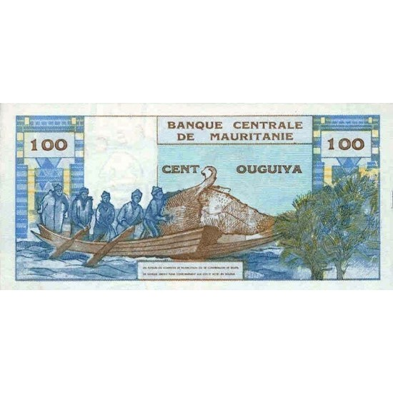 1973 - Mauritania  Pic  1s  100 Ouguiya banknote Specimen