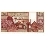 1973 - Mauritania  Pic  2s  200 Ouguiya banknote Specimen
