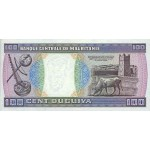 1985 - Mauritania  Pic  4c  100 Ouguiya banknote Specimen