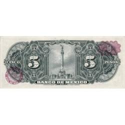 1970 - Mexico P60k 5 Pesos banknote