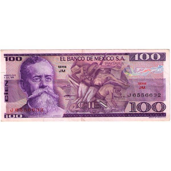 1978 - México P66b billete  100 Pesos MBC