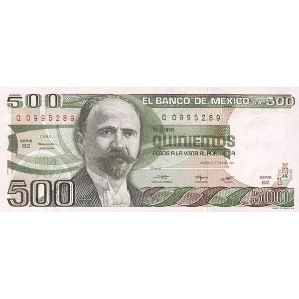 1981 - Mexico P75a 500 Pesos  banknote