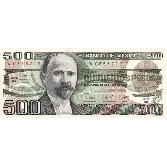 1984 -  Mexico P79b 500 Pesos banknote