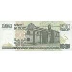 2002 - Mexico P119b 200 Pesos banknote