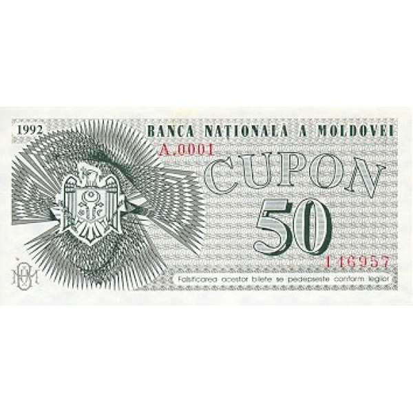 1992 - Moldova  PIC 1        50 Cupon banknote