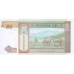 1993 - Mongolia Pic 56   50  Tugrik Banknote