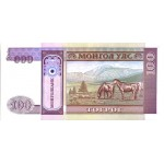 1993 - Mongolia Pic 57   100  Tugrik Banknote