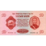 1955 - Mongolia PIC 31  billete de 10 Tugrik