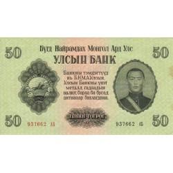 1955 - Mongolia PIC 33   50 Tugrik Banknote