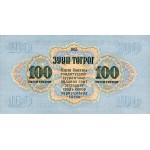 1955 - Mongolia PIC 34  billete de 100 Tugrik