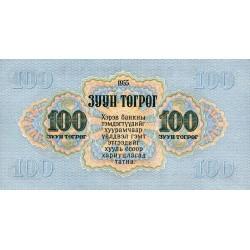 1955 - Mongolia PIC 34   100 Tugrik Banknote