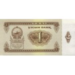 1966 - Mongolia Pic 35  billete de 1Tugrik