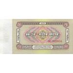 1966 - Mongolia Pic 35   1 Tugrik Banknote
