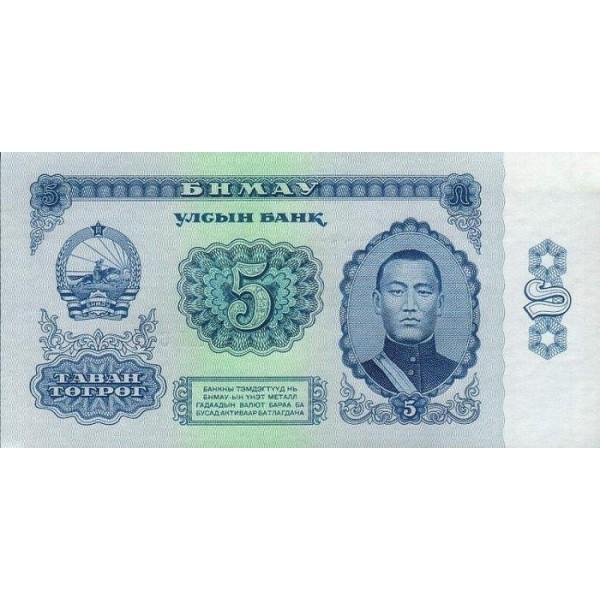 1966 - Mongolia Pic 37  billete de 5 Tugrik