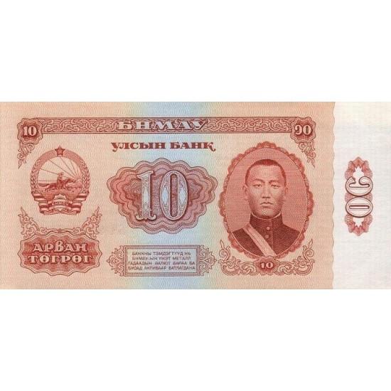 1966 - Mongolia Pic 38   10 Tugrik Banknote