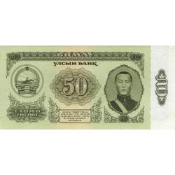 1966 - Mongolia Pic 40   50 Tugrik Banknote