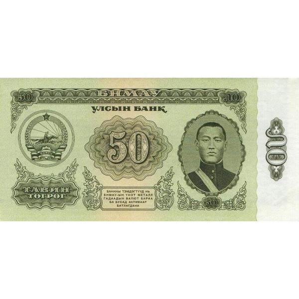 1966 - Mongolia Pic 40  billete de 50 Tugrik