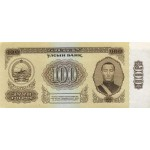 1966 - Mongolia Pic 41  billete de 100 Tugrik