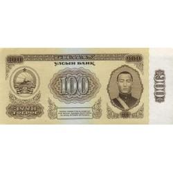 1966 - Mongolia Pic 41   100 Tugrik Banknote