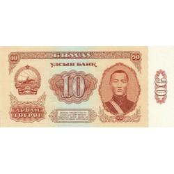 1981 - Mongolia Pic 45   10 Tugrik Banknote