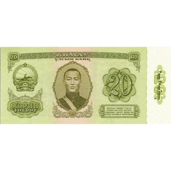 1981 - Mongolia Pic 46   20 Tugrik Banknote