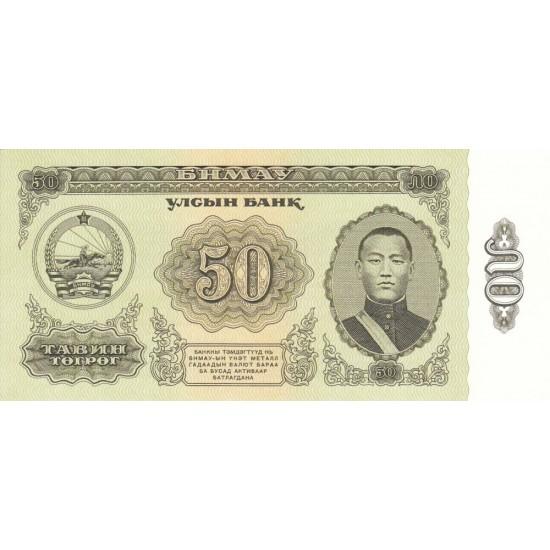 1981 - Mongolia Pic 47   50 Tugrik Banknote