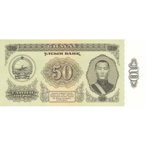 1981 - Mongolia Pic 47  billete de 50 Tugrik
