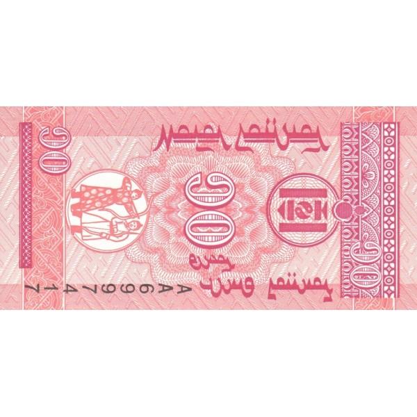 1993 - Mongolia Pic 49   10  Mongo Banknote