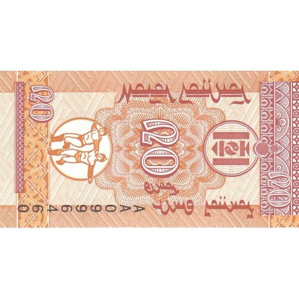 1993 - Mongolia Pic 50   20  Mongo Banknote