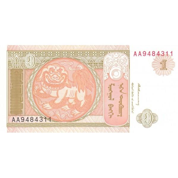 1993 - Mongolia Pic 52   1  Tugrik Banknote