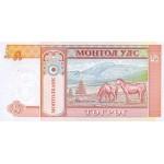 1993 - Mongolia Pic 53   5  Tugrik Banknote