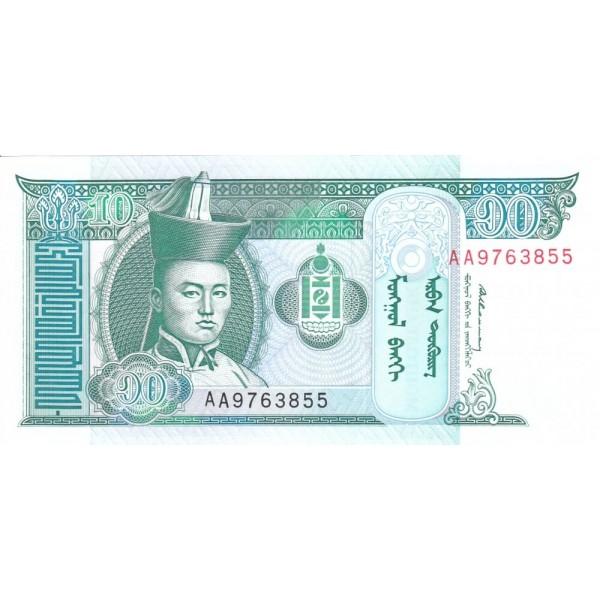 1993 - Mongolia Pic 54   10  Tugrik Banknote