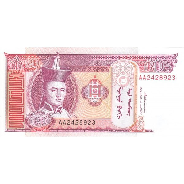 1993 - Mongolia Pic 55   20  Tugrik Banknote