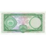 1976 - Mozambique PIC 117  100 Escudos banknote