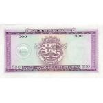 1976 - Mozambique PIC 118  500 Escudos banknote