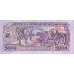 1988 - Mozambique PIC 133a 5000 Meticai banknote