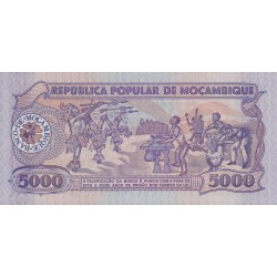 1989 - Mozambique PIC 133b 5000 Meticai banknote